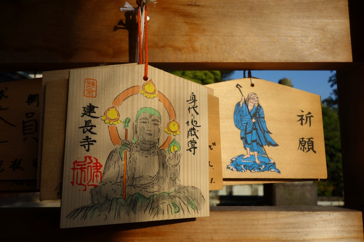 Votive plaques with a Jizo and tengu at Kencho-ji (Kamakura, Japan) in May 2014.